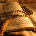 Nama Surat Dalam Al Quran Dan Jumlah Ayatnya